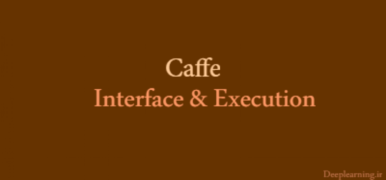 Caffe_logo1_InterfaceandExcection