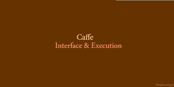 Caffe_logo1_Interfaceandexecution2
