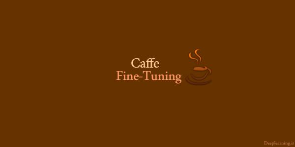 Caffe_logo1_finetuning3