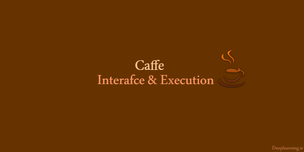 Caffe_logo1_interfaceExecution2