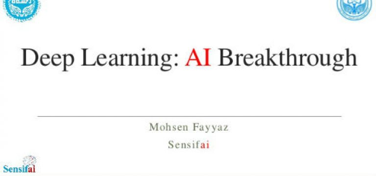 نشست Deep Learning: AI Breakthrough