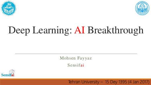 DeepLearning_MohsenFayyaz_0