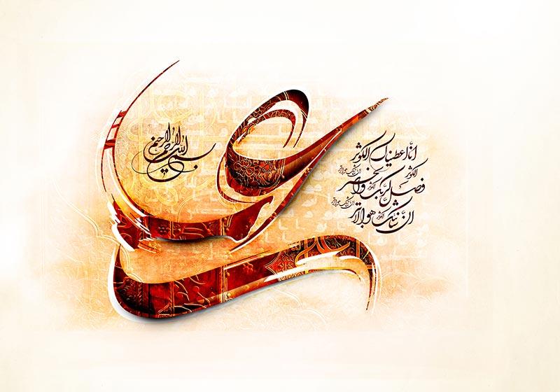 emam_ali_