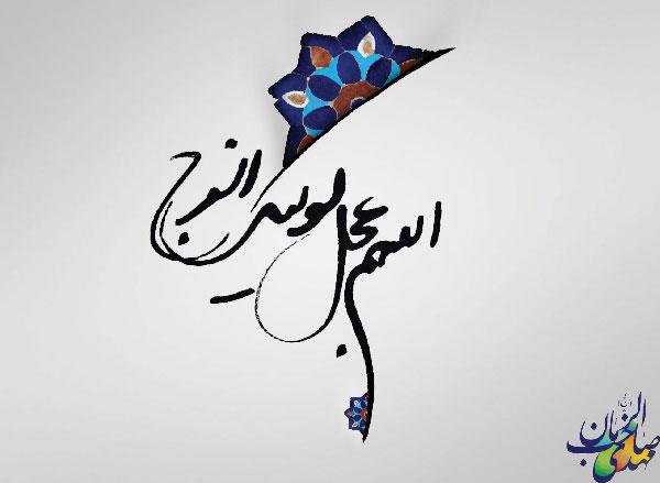 imam-mahdi-1