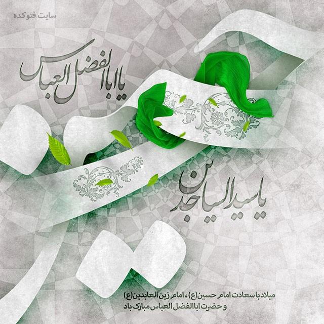 imamhosseinam-photokade-com-2